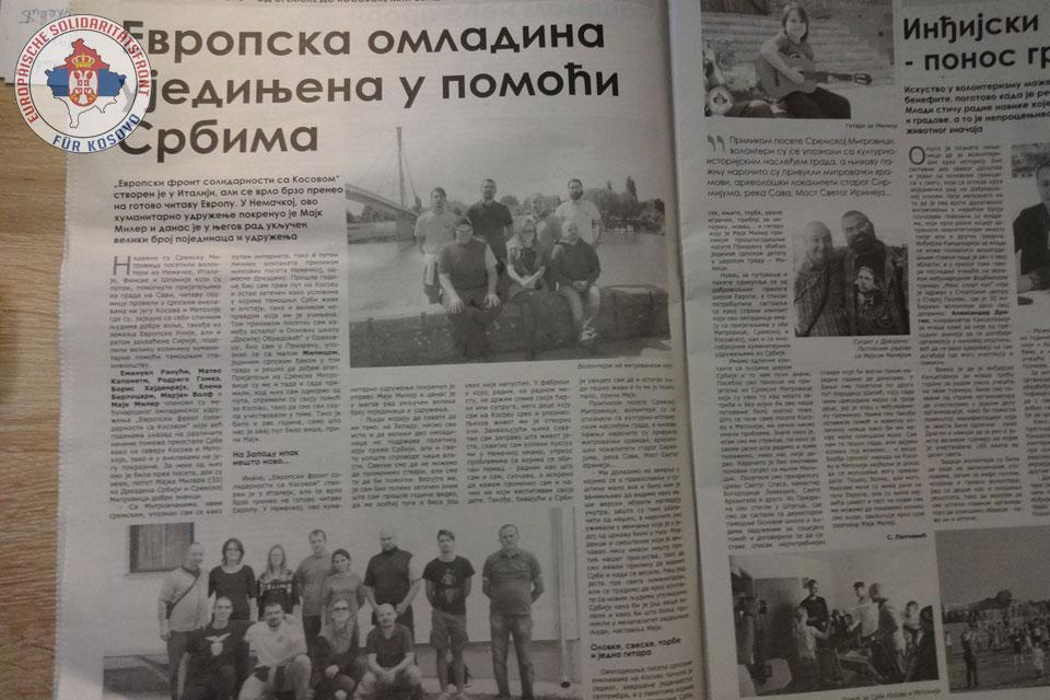 sm_news